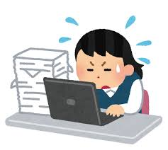 PC忙しい